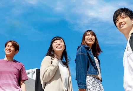 神戸学院大学 現代社会学部 学部パンフレット