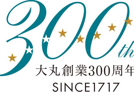 大丸松坂屋百貨店 大丸三百周年ロゴ