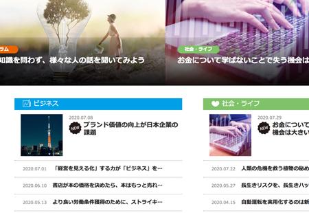 明治大学 明治大学 情報サイト Meiji.net